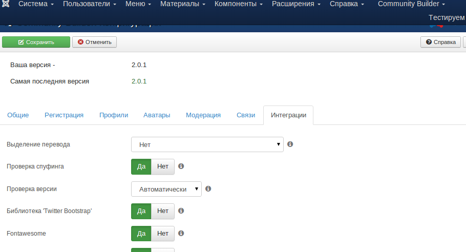 community_builder_201_with_russian_localisation_2014-10-24.png