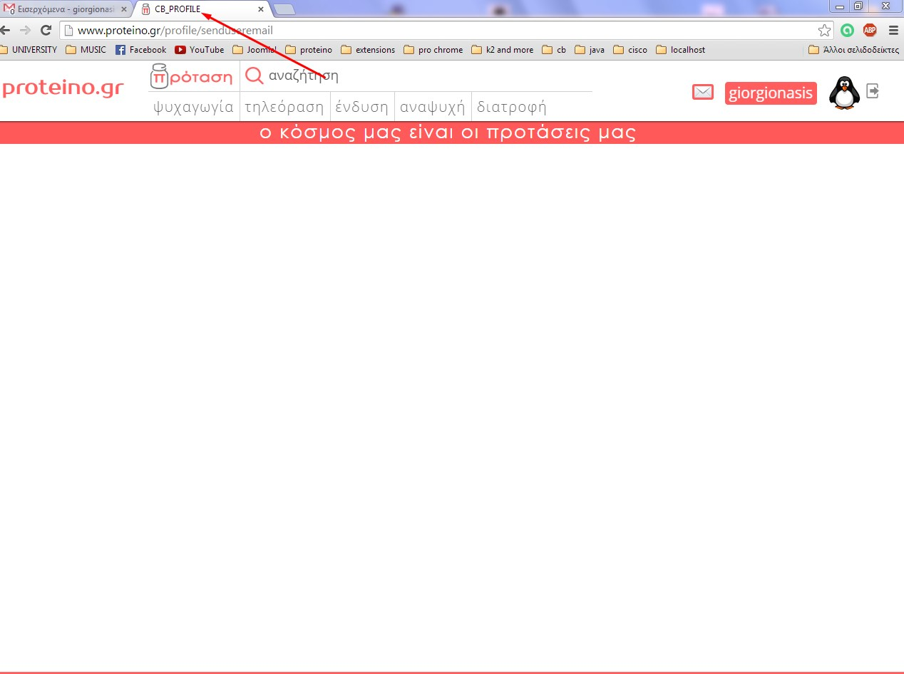 SOLVED] blank page after sending email - Joomlapolis Forum